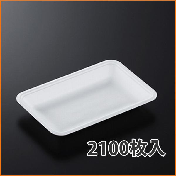 【トレー】トレーCN20-13F (L) 196×130×30mm