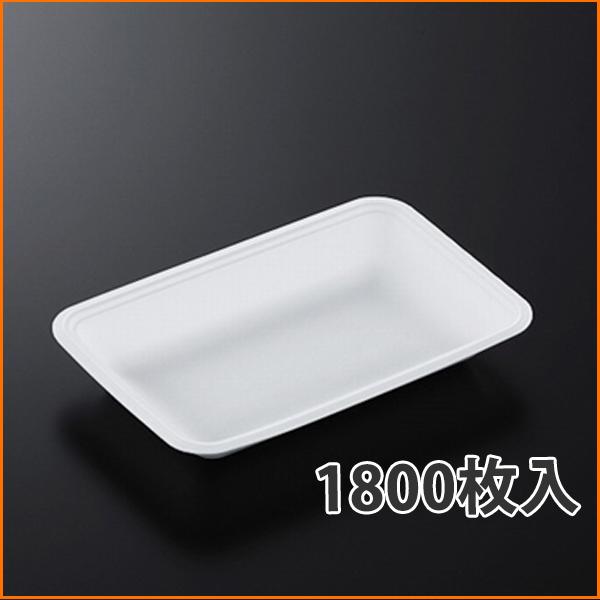 【トレー】トレーCN20-13G (L) 196×130×35mm