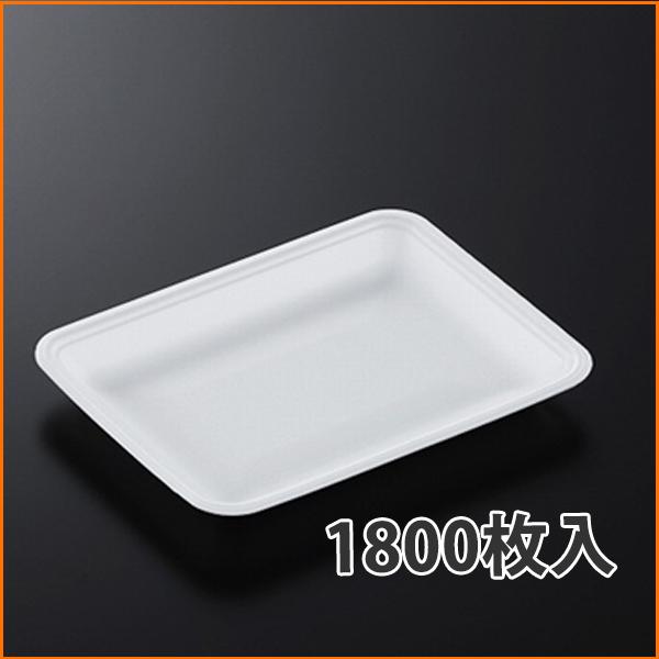【トレー】トレーCN20-15E (L) 196×150×25mm