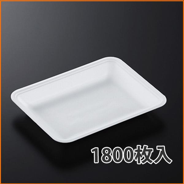 【トレー】トレーCN20-15F (L) 196×150×30mm