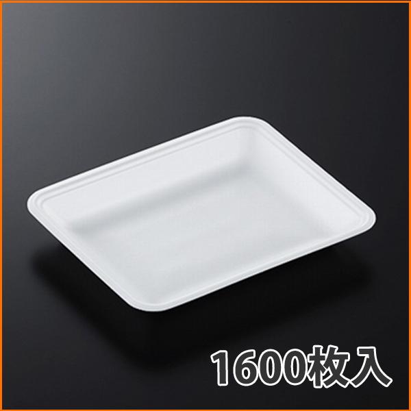【トレー】トレーCN20-16F (L) 196×160×30mm