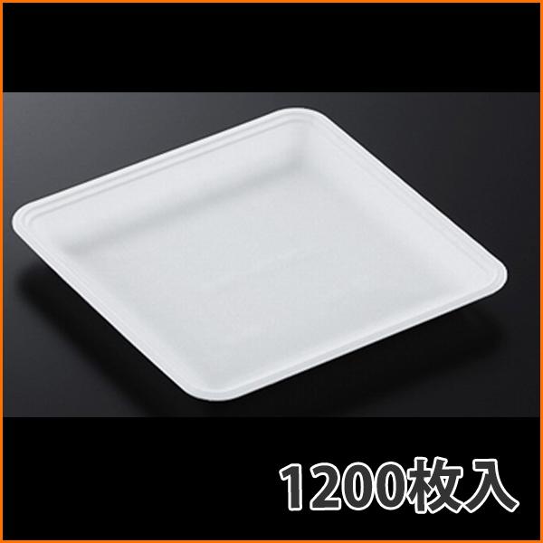 【トレー】トレーCN20-20EE (L) 196×196×25mm