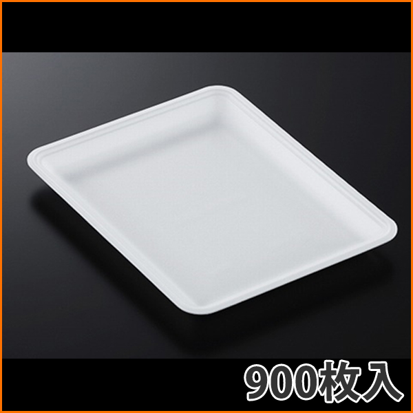 【トレー】トレーCN20-25EE (L) 248×196×25mm