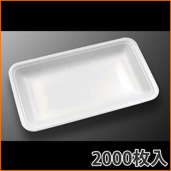 【トレー】トレーCN22-13E 220×130×25mm