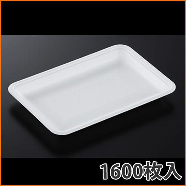 【トレー】トレーCN22-15E (L) 220×150×25mm