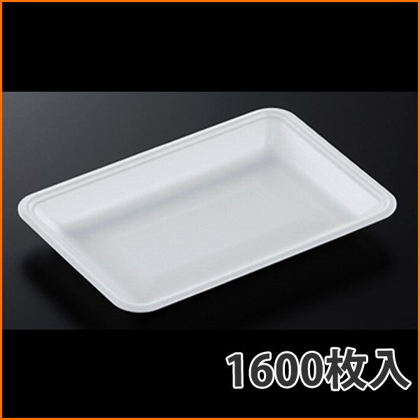 【トレー】トレーCN22-15F (L) 220×150×30mm