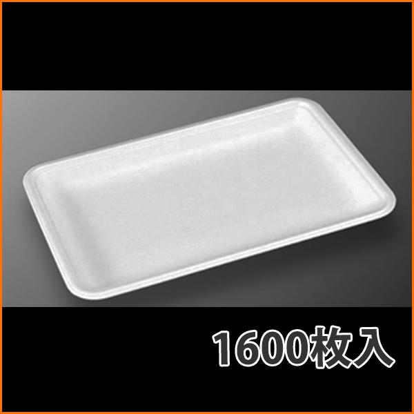 【トレー】トレーCN24-15E 235×150×25mm