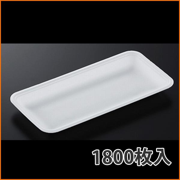 【トレー】トレーCN25-12E (L) 248×120×25mm