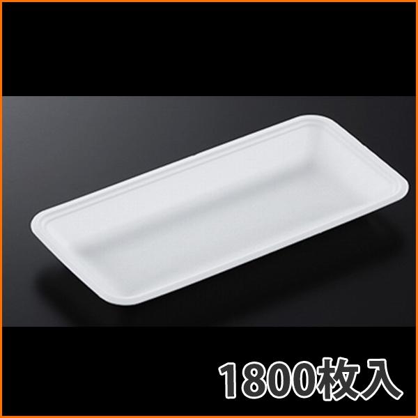 【トレー】トレーCN25-12F (L) 248×120×30mm