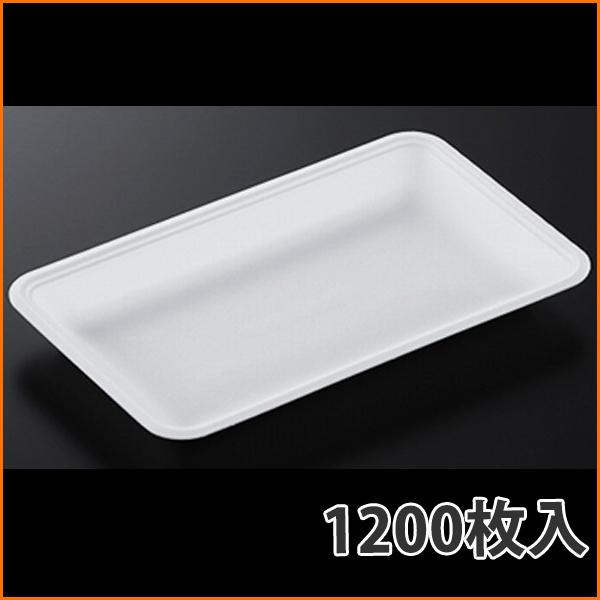 【トレー】トレーCN25-15F (L) 248×150×30mm
