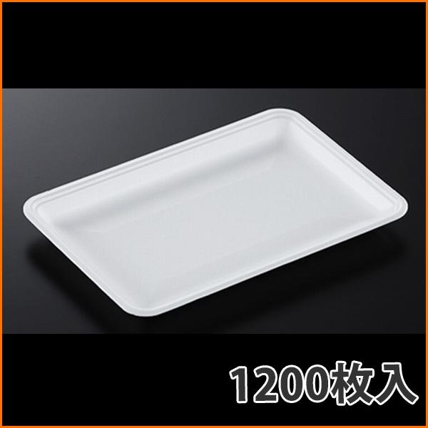【トレー】トレーCN25-17F (L) 248×170×30mm