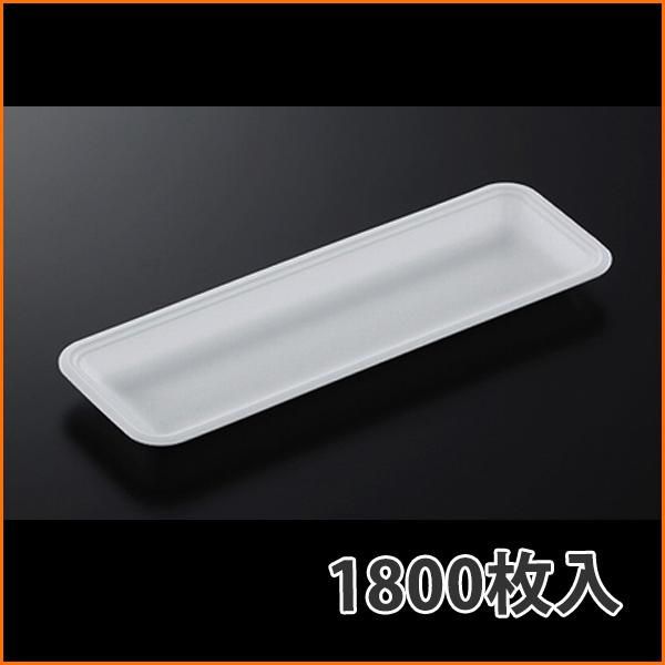 【トレー】トレーCN30-10E (L) 298×99×25mm