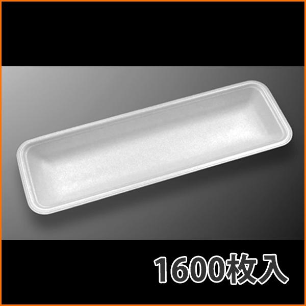 【トレー】トレーCN30-10F 298×99×30mm