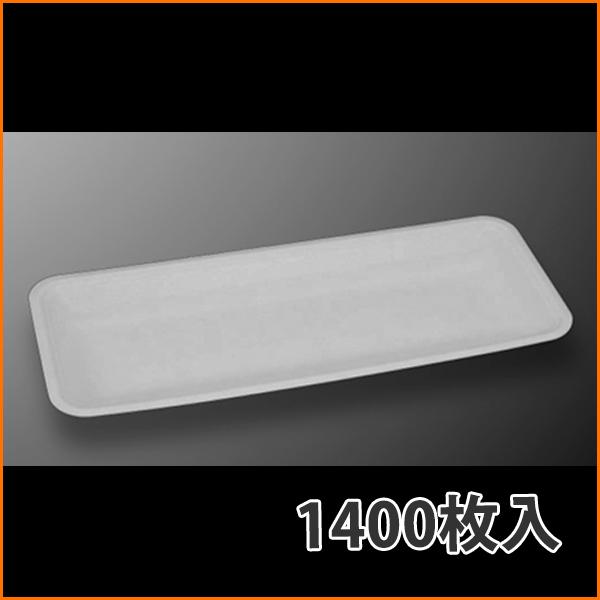 【トレー】トレーCN30-12E 298×120×25mm