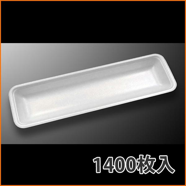 【トレー】トレーCN33-10F 330×99×30mm