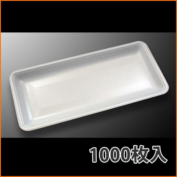 【トレー】トレーCN33-16E 330×155×25mm