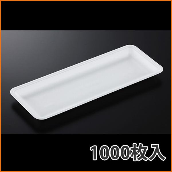 【トレー】トレーCN36-14E (L) 360×140×25mm