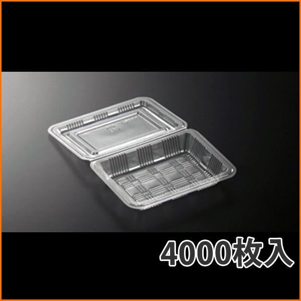 【フードパック】フードパック小 SE 194×128×23mm