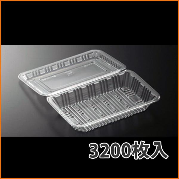 【フードパック】フードパック特中浅 SE 223×175×30mm