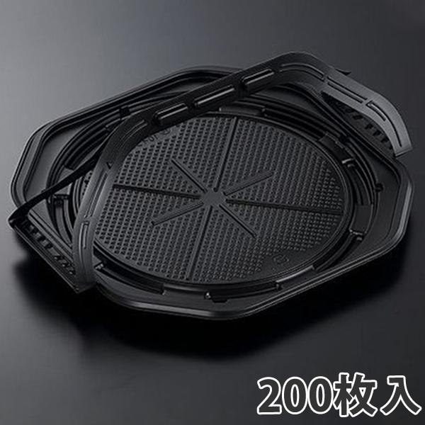【持ち手付き惣菜容器】 CT WRP 10インチ ブラック(200枚入)