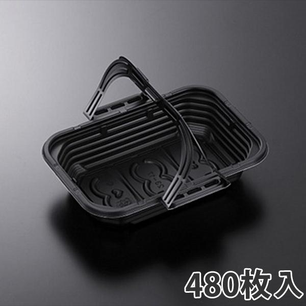 【持ち手付き惣菜容器】 CT WRL23-17 ブラック 232×165×44mm(480枚入)