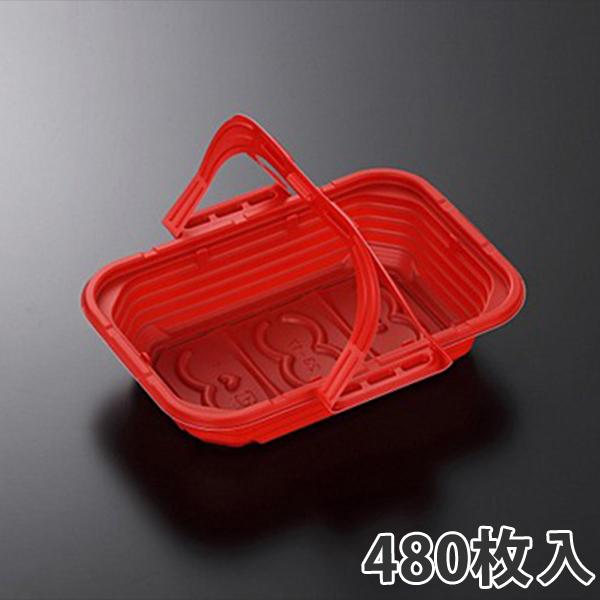 【持ち手付き惣菜容器】 CT WRL23-17 レッド 232×165×44mm(480枚入)