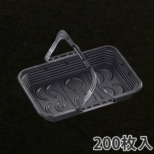 【持ち手付き惣菜容器】 CT WRL32-22 ブラック 315×220×44mm(200枚入)