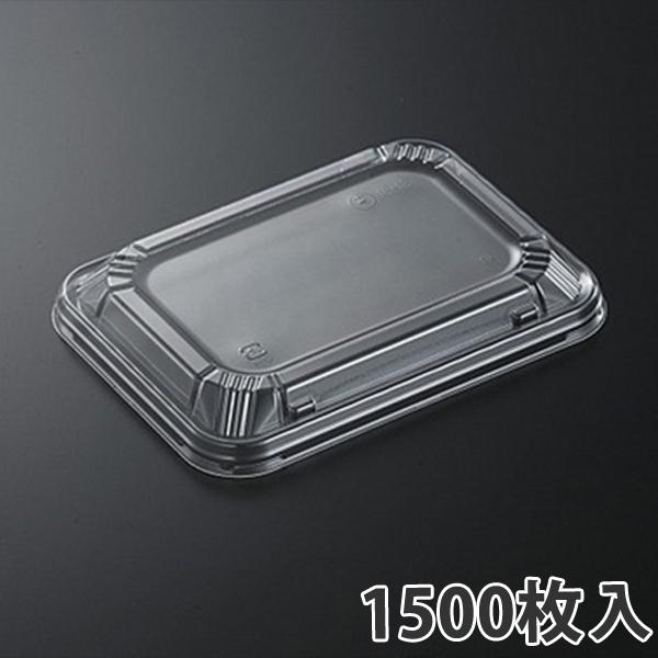 【弁当容器】 SDエブリ 18-13 専用蓋(1500枚入)