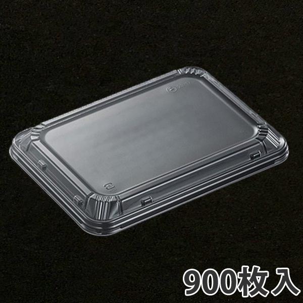 【弁当容器】 SDエブリ 23-17シリーズ 専用蓋(900枚入)