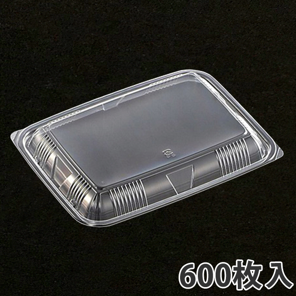 【弁当容器】HAS味里 26-21シリーズ 専用蓋(600枚入)