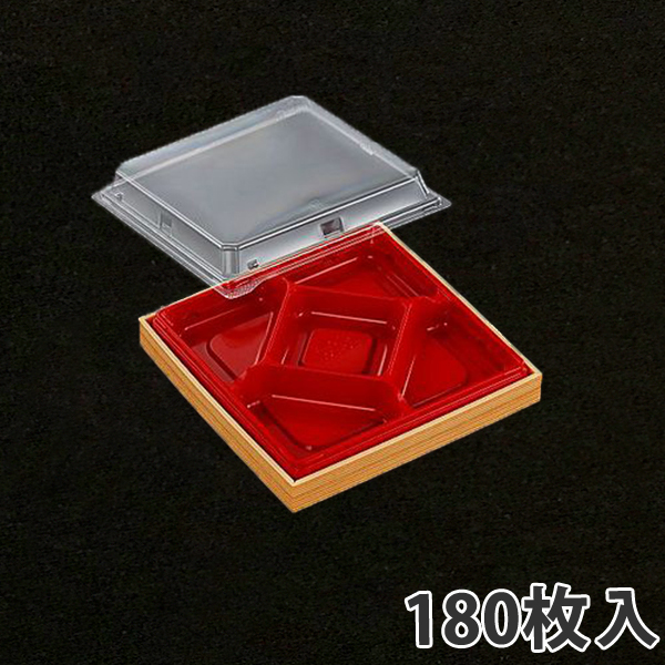 【弁当容器】 CWA20-20F 赤-赤杉 198×198×39mm(180枚入)