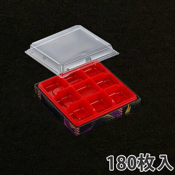 【弁当容器】 CWA20-20G 赤-紫円 198×198×39mm(180枚入)