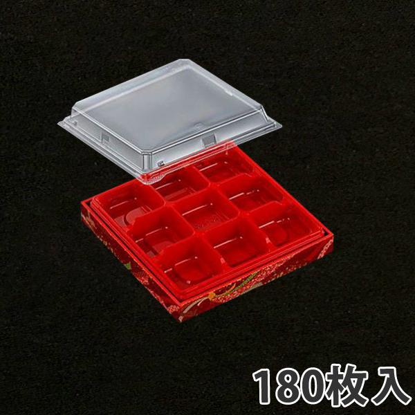 【弁当容器】 CWA20-20G 赤-ちぎり 198×198×39mm(180枚入)