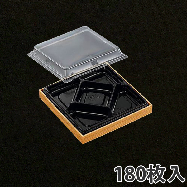 【弁当容器】 CWA20-20F 黒-赤杉 198×198×39mm(180枚入)
