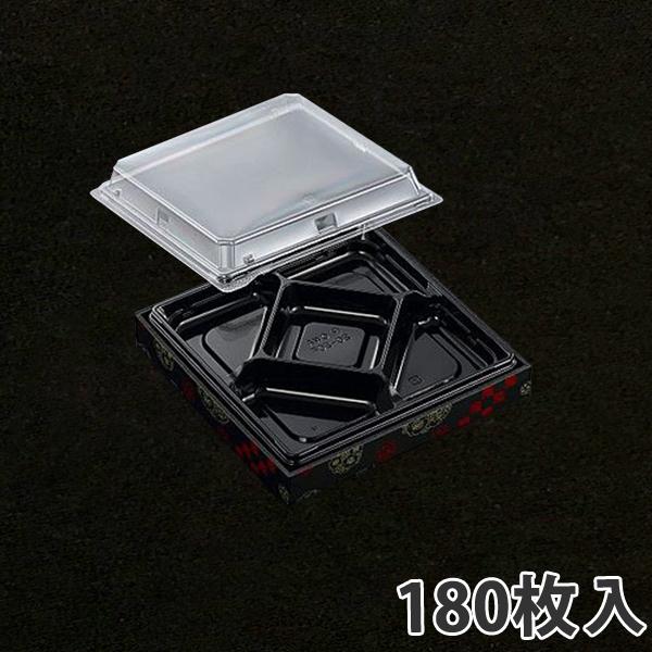 【弁当容器】 CWA20-20F 黒-花夜 198×198×39mm(180枚入)
