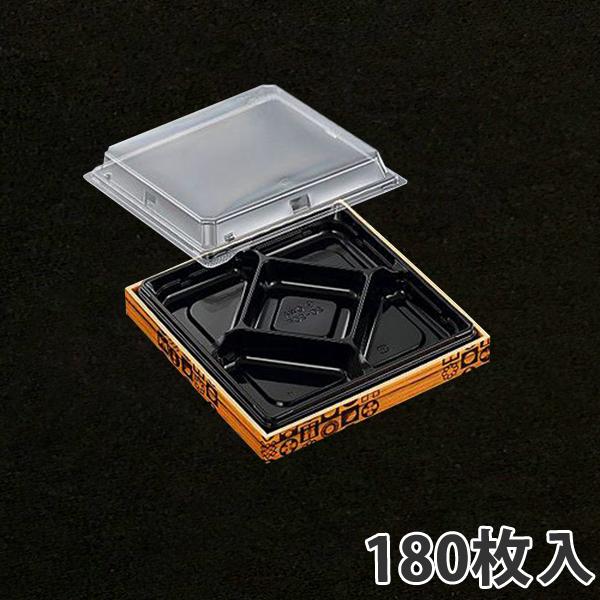 【弁当容器】 CWA20-20F 黒-焼印 198×198×39mm(180枚入)