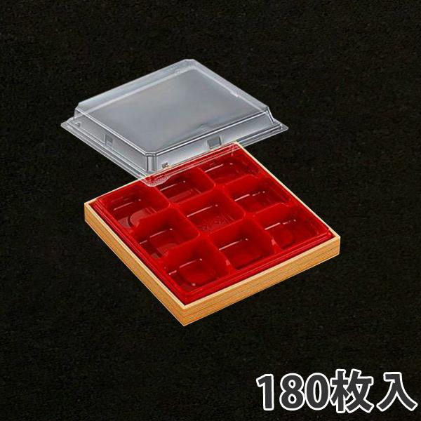 【弁当容器】 CWA20-20G 赤-赤杉 198×198×39mm(180枚入)