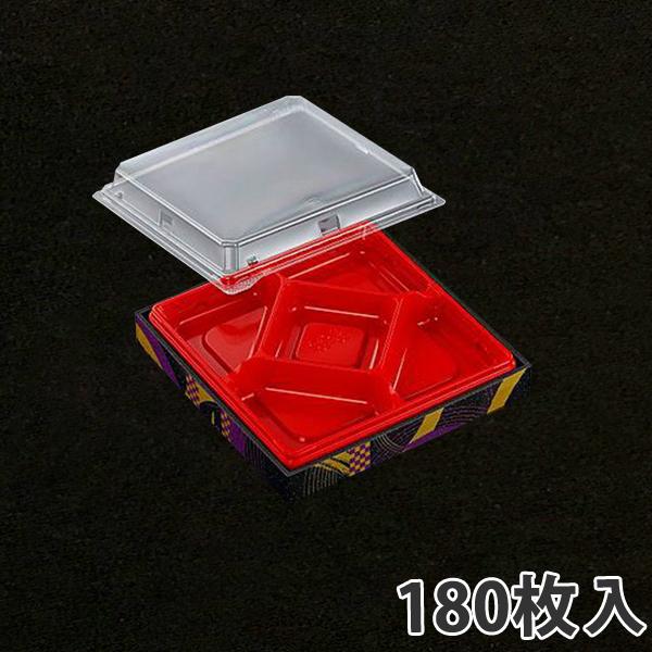 【弁当容器】 CWA20-20F 赤-紫円 198×198×39mm(180枚入)