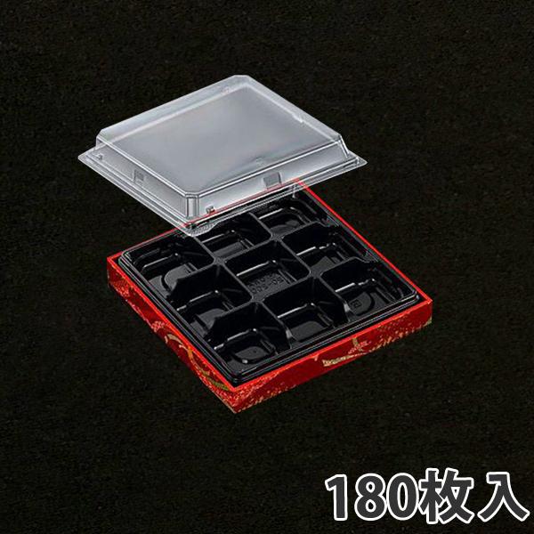 【弁当容器】 CWA20-20G 黒-ちぎり 198×198×39mm(180枚入)