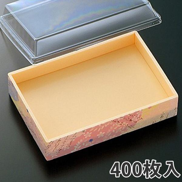 【弁当容器】さが野6寸 歌仙 175×120×35mm(400枚入)