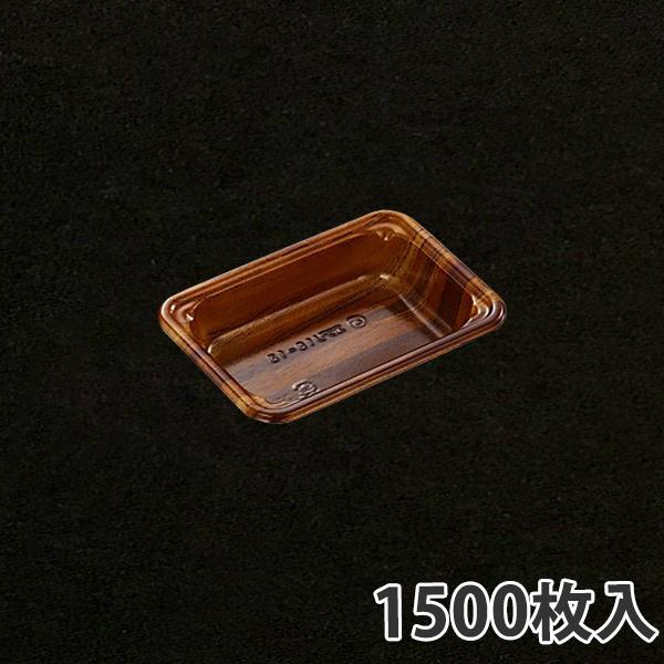 【弁当容器】 SDエブリ 18-13 モカ 180×130×34mm(1500枚入)