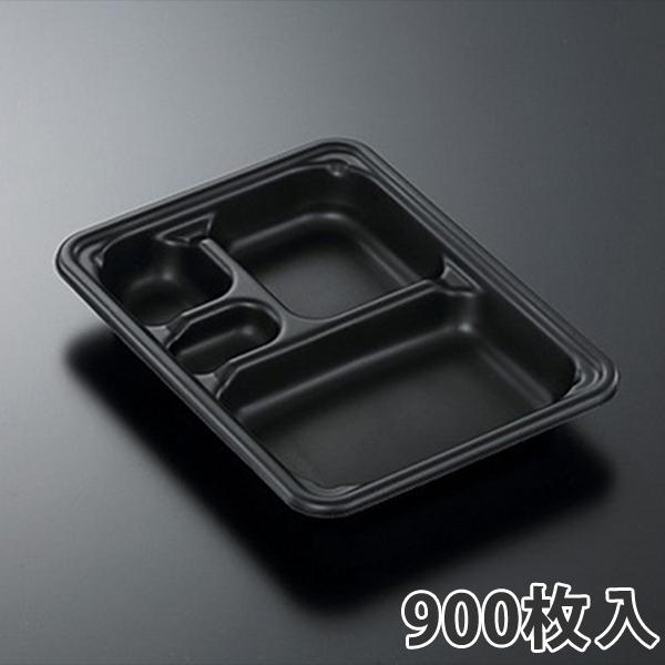 【弁当容器】 SDエブリ 23-17E2 黒 230×170×31mm(900枚入)