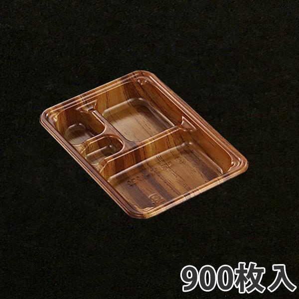 【弁当容器】 SDエブリ 23-17E2 モカ 230×170×31mm(900枚入)