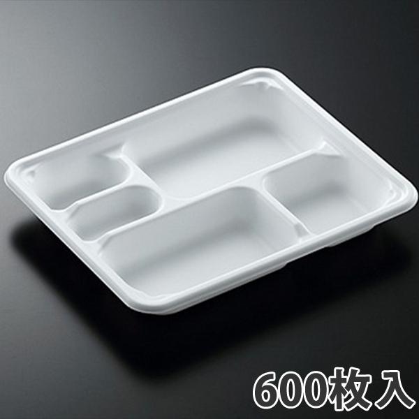 【弁当容器】 SDエブリ 24-20A 白 240×200×31mm(600枚入)