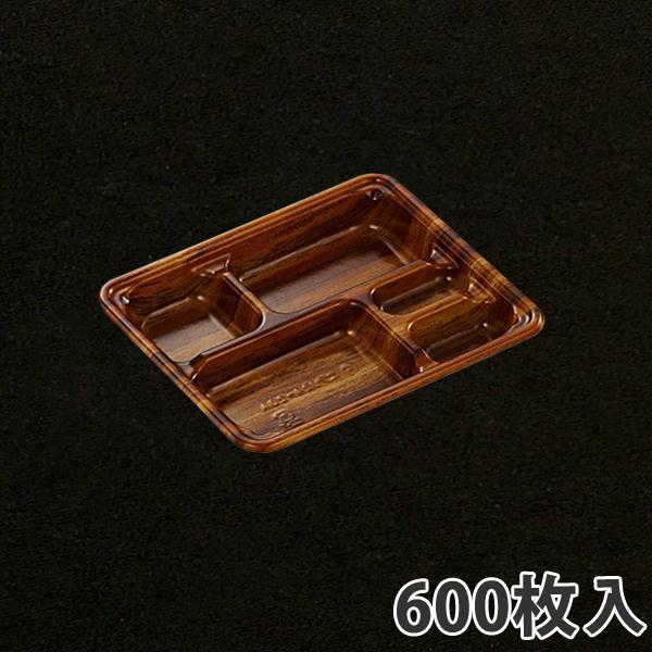 【弁当容器】 SDエブリ 24-20A モカ 240×200×31mm(600枚入)
