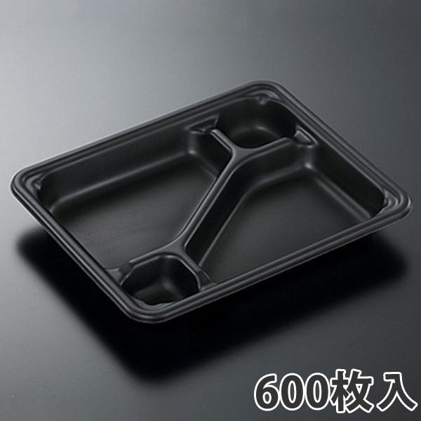 【弁当容器】 SDエブリ 24-20C 黒 240×200×31mm(600枚入)