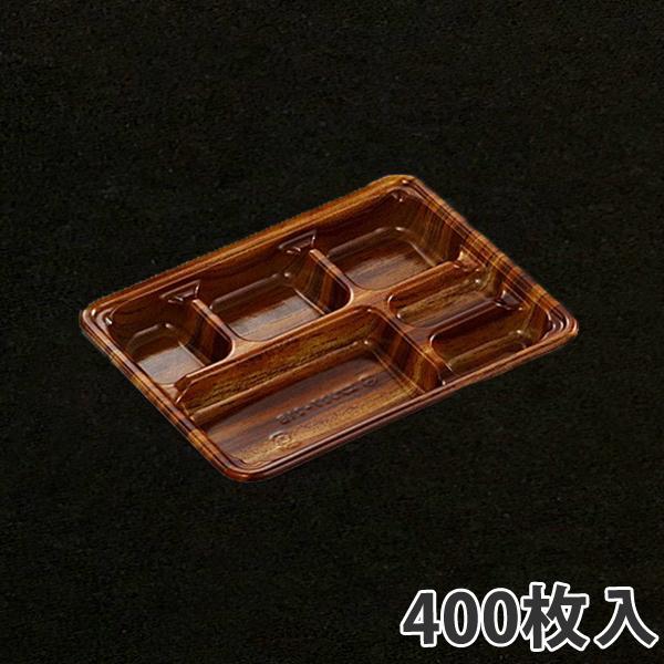 【弁当容器】 SDエブリ 27-21B モカ 270×205×31mm(400枚入)