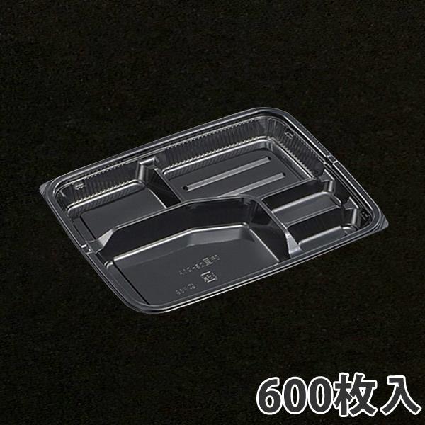 【弁当容器】HAS味里 26-21A 黒 260×206×27mm(600枚入)
