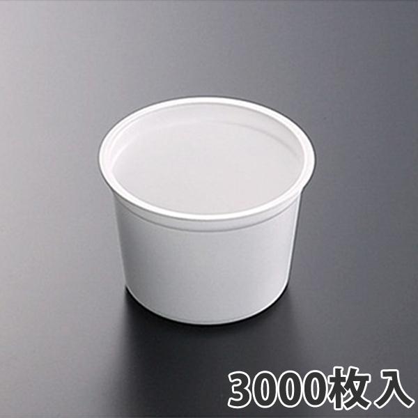 【ポリカップ】CFカップ 70-110 50×70φ(3000枚入)