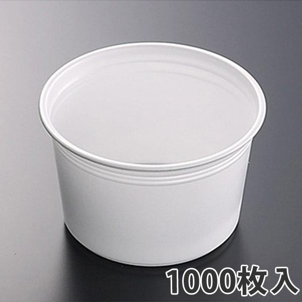【ポリカップ】CFカップ115-480 74×115φ(1000枚入)